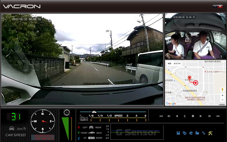 双方向のドライブレコーダーで教習を記録。万一の場合も安心です。